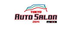 TOKYO-AUTO-SALON-2014.jpg