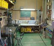 製作室(整備工場)